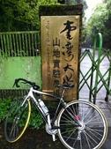 20120417 18單車行走日月潭 武嶺:IMG_2198.JPG