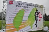 20120228關家良一長跑環台感恩之旅:DSC_7682.JPG