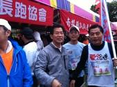 20120226華山古坑50公里超級馬拉松:IMG_1666.JPG