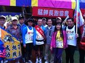 20120226華山古坑50公里超級馬拉松:IMG_1673.JPG