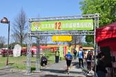 20120325台北大學12小時超級馬拉松:DSC_7978.JPG