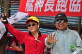 20120325台北大學12小時超級馬拉松:CSC_8106.JPG