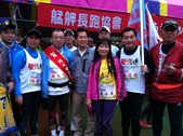 20120226華山古坑50公里超級馬拉松:IMG_1672.JPG