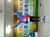 20120226華山古坑50公里超級馬拉松:IMG_1665.JPG