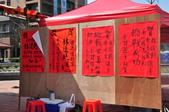20120325台北大學12小時超級馬拉松:DSC_7990.JPG