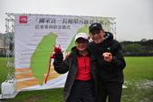 20120228關家良一長跑環台感恩之旅:DSC_7678.JPG