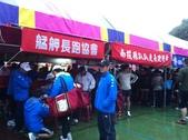 20120226華山古坑50公里超級馬拉松:IMG_1659.JPG