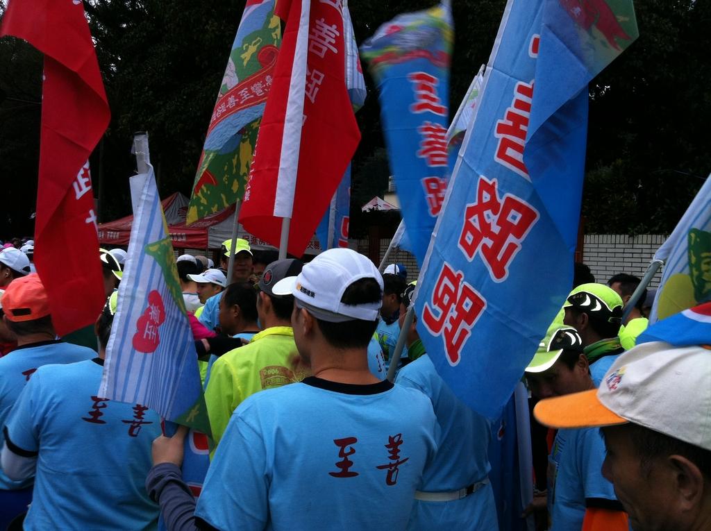 2012029雙溪之美北馬櫻花杯:IMG_1536.JPG