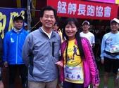 20120226華山古坑50公里超級馬拉松:IMG_1669.JPG