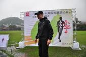 20120228關家良一長跑環台感恩之旅:DSC_7679.JPG