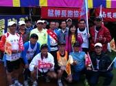 20120226華山古坑50公里超級馬拉松:IMG_1675.JPG