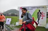 20120228關家良一長跑環台感恩之旅:DSC_7675.JPG