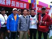 20120226華山古坑50公里超級馬拉松:IMG_1668.JPG