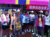 20120226華山古坑50公里超級馬拉松:IMG_1674.JPG