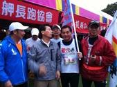20120226華山古坑50公里超級馬拉松:IMG_1667.JPG
