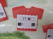 99/9/1上學趣迎新會:CIMG0009.JPG