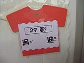 99/9/1上學趣迎新會:CIMG0010.JPG