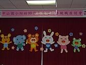 99/9/1上學趣迎新會:CIMG0011.JPG
