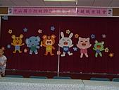 99/9/1上學趣迎新會:CIMG0012.JPG