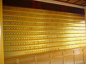 五福地寶生命紀念園區-中部寶塔墓園:牌位