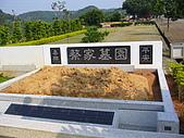 東海花園公墓-中部塔位墓園:墓園