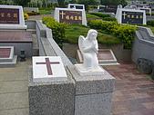 東海花園公墓-中部塔位墓園:教會區家族式墓園