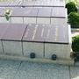 東海花園公墓-中部塔位墓園:個人穴