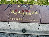 東海花園公墓-中部塔位墓園:夫妻穴