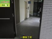 1047 幼稚園教室大樓走廊高硬度磁磚地面防滑止滑施工工程:1047 幼稚園教室大樓走廊高硬度磁磚地面防滑止滑施工工程 - 相片 (12).JPG