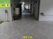 1047 幼稚園教室大樓走廊高硬度磁磚地面防滑止滑施工工程:1047 幼稚園教室大樓走廊高硬度磁磚地面防滑止滑施工工程 - 相片 (13).JPG