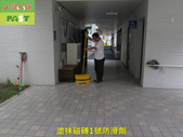 1047 幼稚園教室大樓走廊高硬度磁磚地面防滑止滑施工工程:1047 幼稚園教室大樓走廊高硬度磁磚地面防滑止滑施工工程 - 相片 (15).JPG