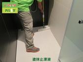 1025 飯店浴室磁磚地面防滑止滑施工工程:飯店浴室磁磚地面防滑止滑施工工程2-1 (22).JPG