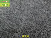 1038 辦公大樓花崗石地面止滑防滑施工工程:1038 辦公大樓花崗石地面止滑防滑施工工程 - 相片 (6).JPG