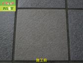 1047 幼稚園教室大樓走廊高硬度磁磚地面防滑止滑施工工程:1047 幼稚園教室大樓走廊高硬度磁磚地面防滑止滑施工工程 - 相片 (4).JPG
