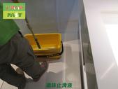 1025 飯店浴室磁磚地面防滑止滑施工工程:飯店浴室磁磚地面防滑止滑施工工程2-1 (21).JPG