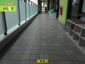 1047 幼稚園教室大樓走廊高硬度磁磚地面防滑止滑施工工程:1047 幼稚園教室大樓走廊高硬度磁磚地面防滑止滑施工工程 - 相片 (6).JPG