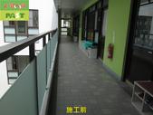 1047 幼稚園教室大樓走廊高硬度磁磚地面防滑止滑施工工程:1047 幼稚園教室大樓走廊高硬度磁磚地面防滑止滑施工工程 - 相片 (1).JPG
