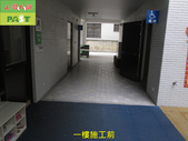 1047 幼稚園教室大樓走廊高硬度磁磚地面防滑止滑施工工程:1047 幼稚園教室大樓走廊高硬度磁磚地面防滑止滑施工工程 - 相片 (11).JPG