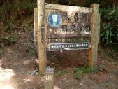 南湖南峰-巴巴山:P7260333.jpg