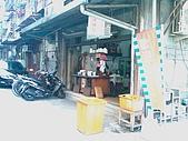 地雷週記2009:20090202-阿田麵-1.jpg