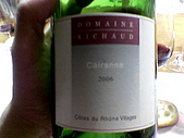 Wine-France:20071031-9-心世紀.jpg