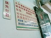 地雷週記2009:20090202-阿田麵-2.jpg