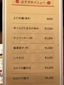 2016 Dec. 東京10天:2016-12-13 16.02.43.jpg