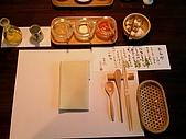九州二:20081204-1-玉的湯早餐-1.jpg