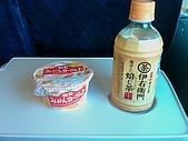 九州:20081201-1-新幹線-1.jpg