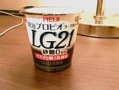 九州四:20081209-8-飯店-8.jpg