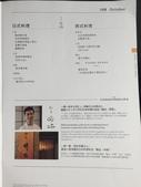 2017 Oct.東京長野9天:2017-10-08 13.38.03.jpg