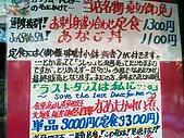 九州四:20081209-2-高橋-1.jpg