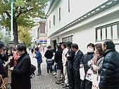 九州四:20081209-3-親子丼-1.jpg