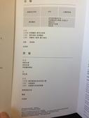 2018 Feb. 東京靜岡10天:2018-02-18 10.08.38.jpg